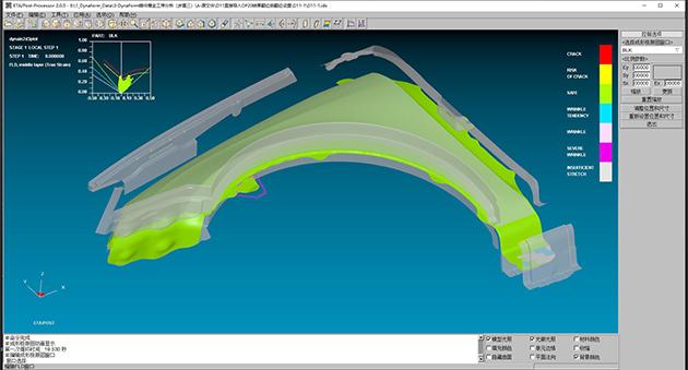 DynaForm铸件模全工序分析(步骤三) (112播放)