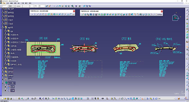 CATIA大灯支架内板工艺设计(步骤二) (608播放)