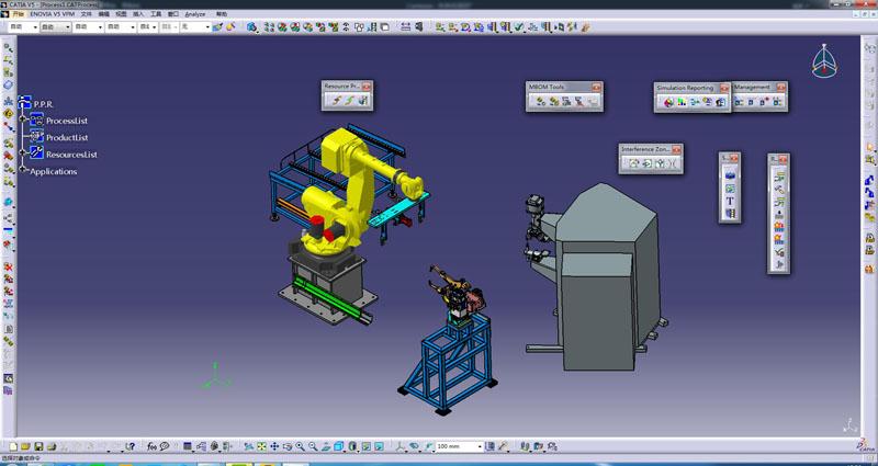 机器人搬运工程(步骤五) (809播放)